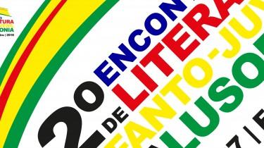 2º-ENCONTRO-LUSOFONIA-FOTO-DE-CAPA-01-375x210